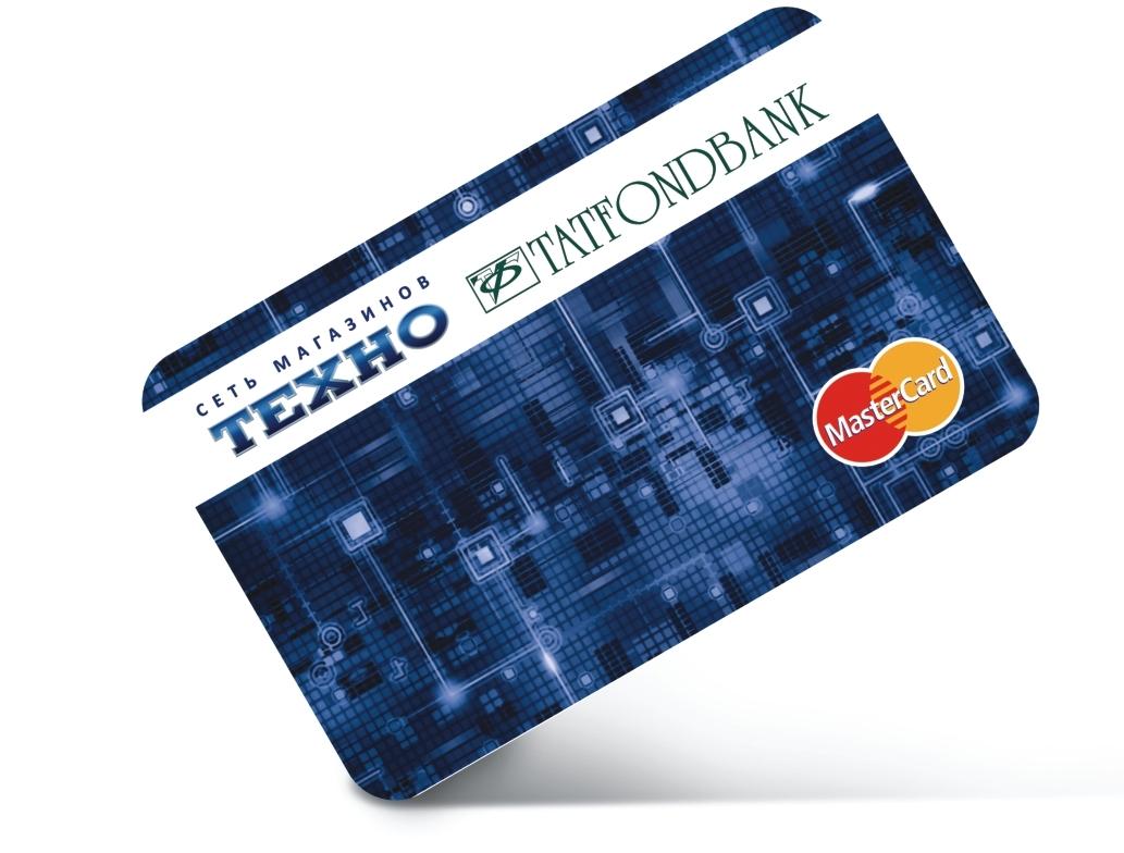 Дебетовая карта visa platinum стоимость Сосновый Бор