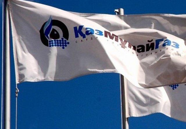 Ао нк казмунайгаз (кмг) сообщает об успешном завершении сделки по размещению 10,5-летнего и