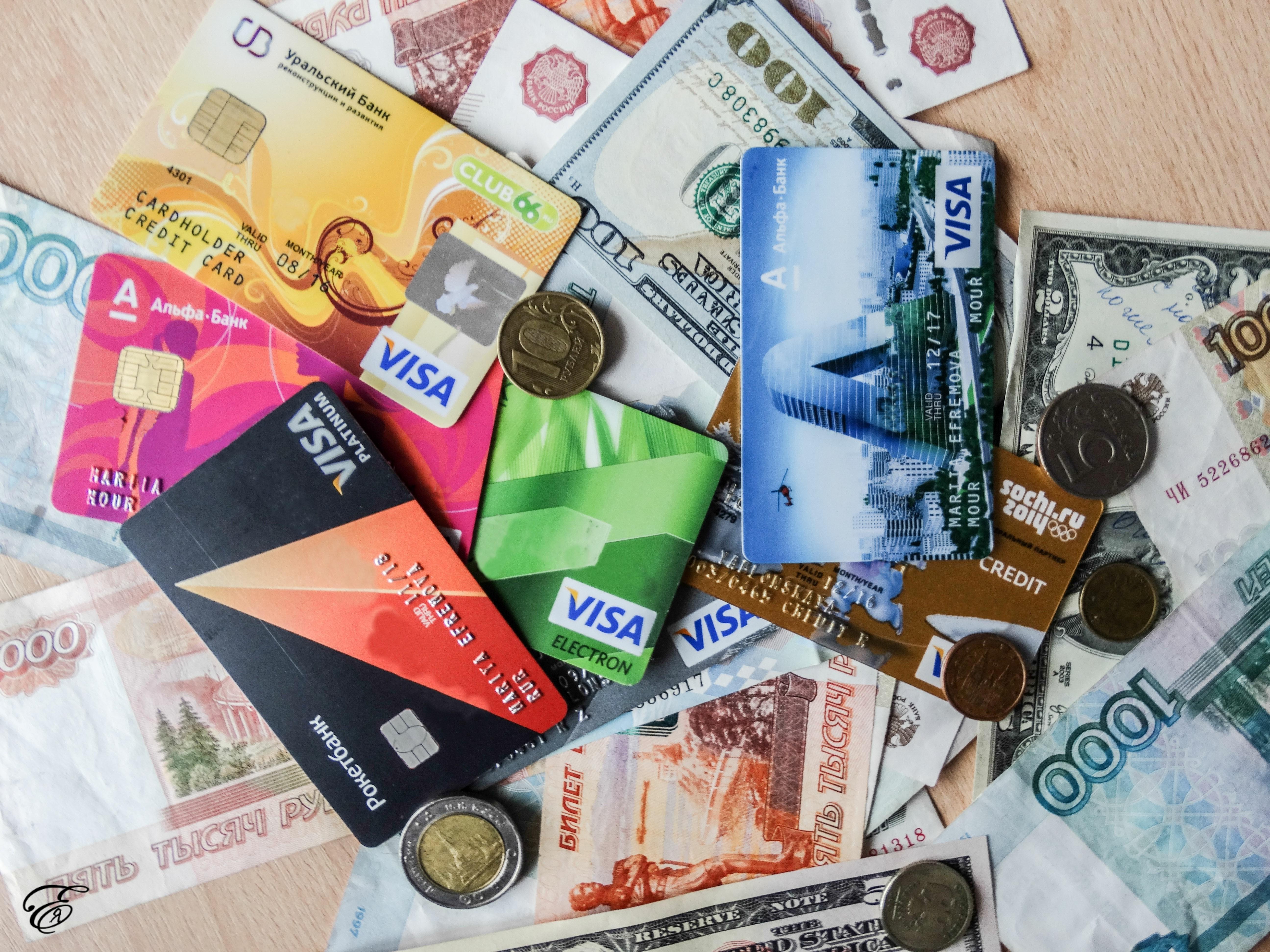 Как сделать деньги карту
