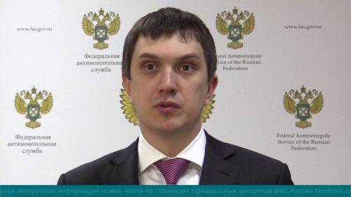 Директор учебно-методического центра ФАС Л.Шафигуллин об итогах работы УМЦ за 5 лет  - «Видео - ФАС России»