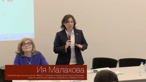 Ия Малахова (Старший управляющий директор Казначейства Сбербанка России) на Дне открытых дверей РЭШ  - «Видео - РЭШ»