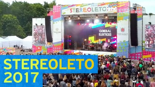 Тинькофф на Stereoleto 2017  - «Видео - Тинькофф Банка»