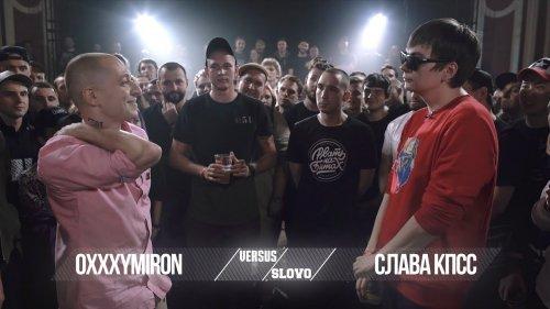 VERSUS X #SLOVOSPB: Oxxxymiron VS Слава КПСС (Гнойный)  - «Видео - Тинькофф Банка»
