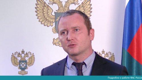 ТОП-3 самых распространенных нарушений в сфере рекламы и НДК  - «Видео - ФАС России»