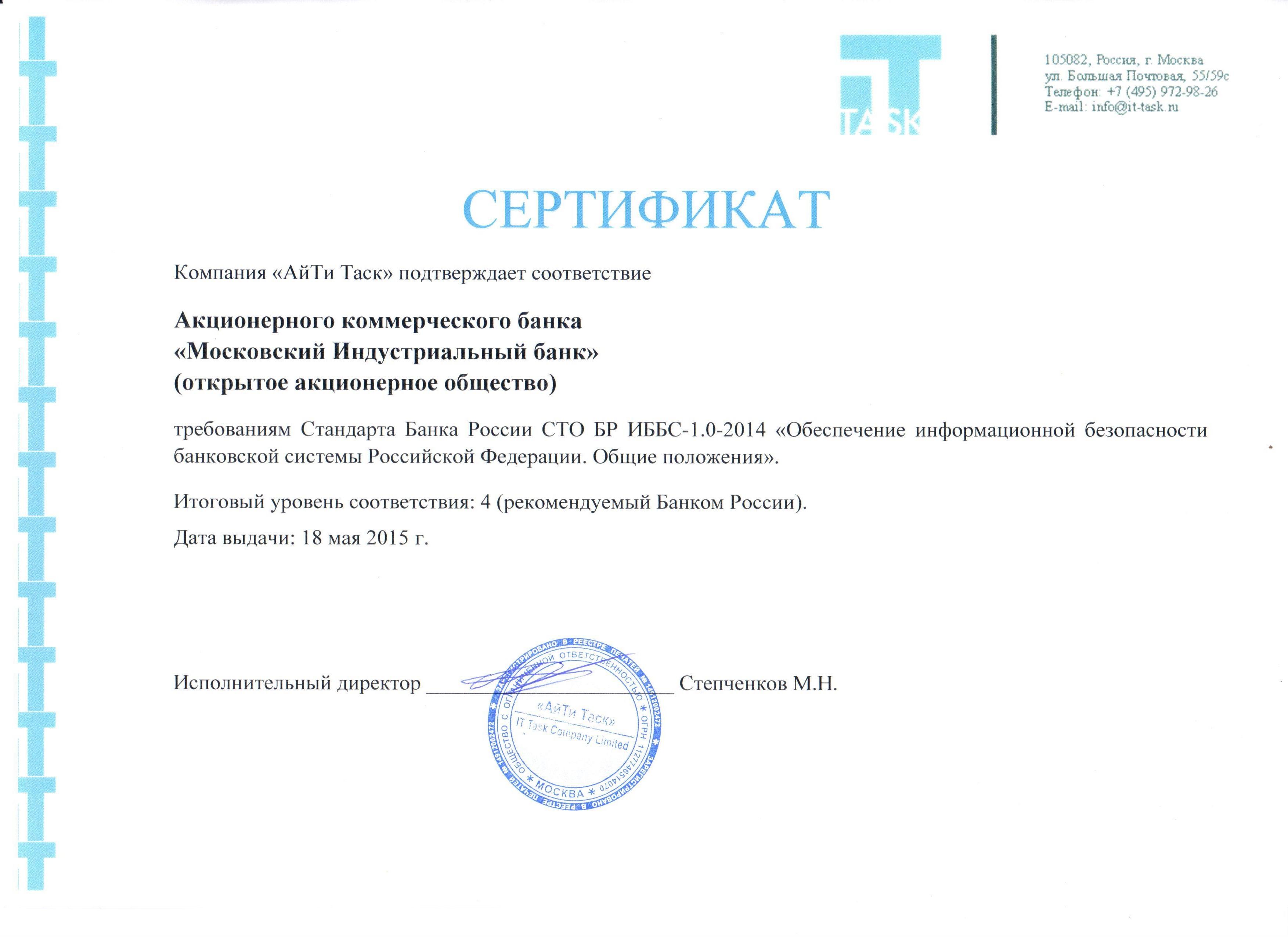 Стандарт банка россии отзывы об инвестирование в форекс