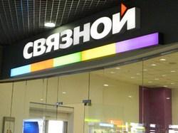 Необозримые накопления - «Новости Банков»