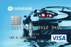 Крепче за баранку… - «Новости Банков»