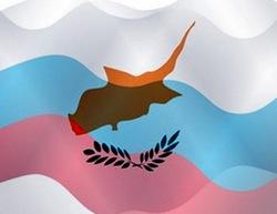 Привет с Кипра - «Новости Банков»