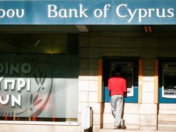 Что мешает Bank of Cyprus - «Финансы»