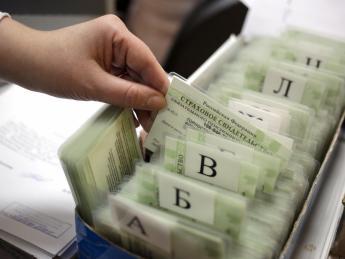 Пенсия за свой счет - «Финансы»