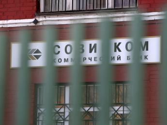 ЦБ отозвал лицензии у трех банков и одного НКО - «Финансы»