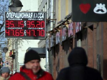 На Московской бирже курс евро достиг 48 рублей - «Финансы»