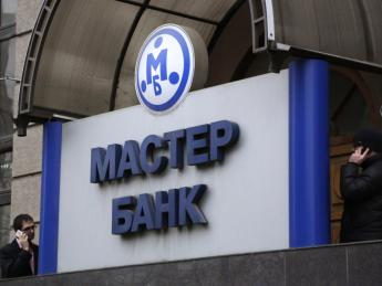 Клуб бывших миллионеров: Как вкладчики банков-банкротов пытаются вернуть свои деньги - «Финансы»