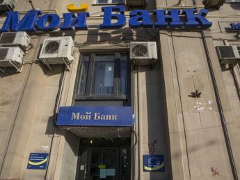 Вкладчикам «Моего банка» выплатят 6,5 млрд рублей - «Финансы»