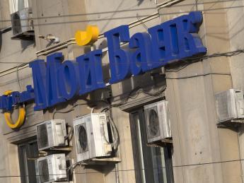 Банк России отозвал лицензию у Моего Банка - «Финансы»