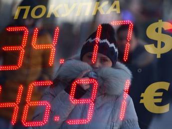Курс доллара пробил отметку в 35 рублей - «Финансы»