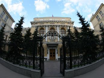 Объем интервенций Банка России составил 1,15 млрд долларов - «Финансы»