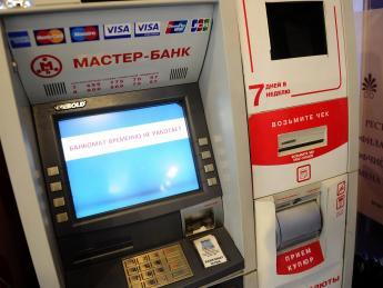Сбербанк взял на себя обслуживание карт клиентов «Мастер-банка» - «Финансы»