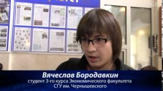 """Банки зовут саратовских студентов на работу  - «Видео - Банк """"ТРАСТ""""»"""