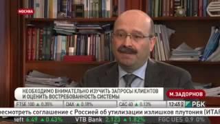 Интервью президента-председателя правления ВТБ24 Михаила Задорнова телеканалу РБК ТВ  - «Видео - Банк ВТБ24»