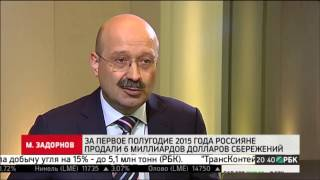 Интервью президента ВТБ24 Михаила Задорнова РБК ТВ  - «Видео - Банк ВТБ24»