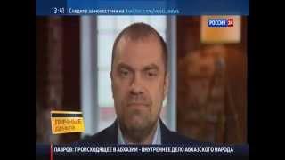 """Представитель банка """"ТРАСТ"""" о программе рефинансирования  - «Видео - Банк """"ТРАСТ""""»"""