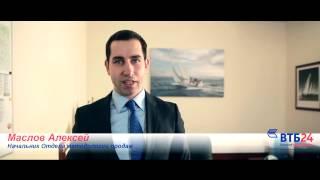 Работа в команде ВТБ24  - «Видео - Банк ВТБ24»