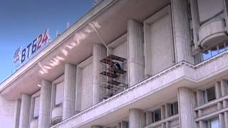 Российский флаг на здании головного офиса ВТБ24 в Москве  - «Видео - Банк ВТБ24»