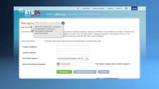 Телебанк ВТБ24: оплата услуг  - «Видео - Банк ВТБ24»