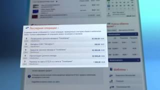 Телебанк ВТБ24  - «Видео - Банк ВТБ24»