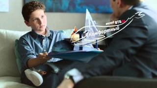 Вклады ВТБ24: три кита финансового благополучия  - «Видео - Банк ВТБ24»