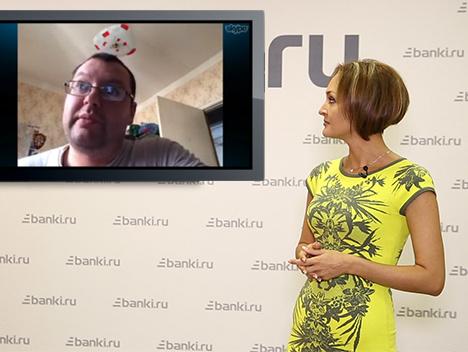 Золотой стриптиз - «Новости Банков»