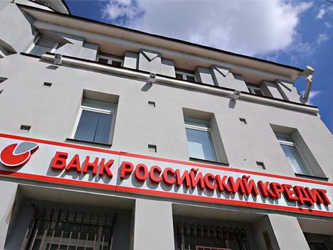 Мы ждем интересных проектов для инвестиций! - «Новости Банков»