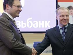 Промсвязьбанк отметил совершеннолетие днем открытых дверей - «Новости Банков»