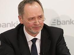 Банк «Авангард» провел встречу с друзьями - «Новости Банков»