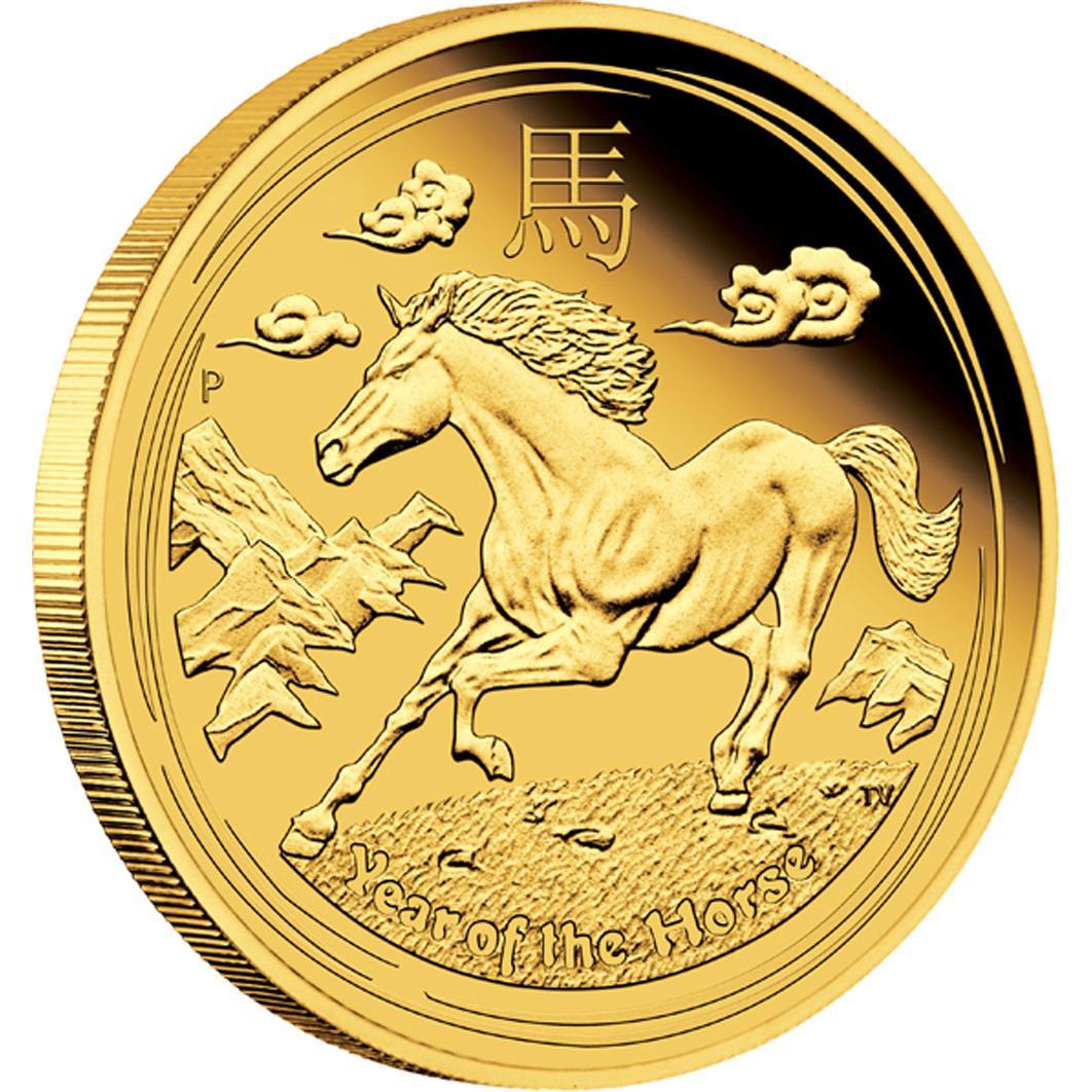 Серебряные монеты лошадь россия регулярная чеканка