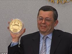 ЦБ РФ выпустил золотые монеты к своему юбилею - «Видео»