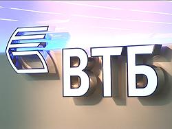 ВТБ запускает льготные программы для акционеров банка - «Видео»