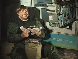 Президент банка «Максвелл» стал инкассатором - «Видео»