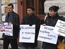 Заемщики требуют от ЦБ РФ возместить ущерб от девальвации - «Видео»
