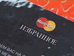 MasterCard представляет «Коллекцию привилегий» - «Видео»