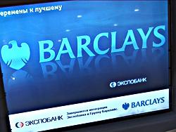 Barclays в состоянии противостоять кризису - «Видео»