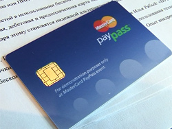 MasterCard представил технологию бесконтактных платежей PayPass - «Видео»