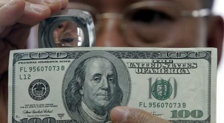 Доллар ослабляется к мировым валютам на опасениях за экономику Китая - «Финансы»