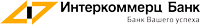 КБ «ИНТЕРКОММЕРЦ» (ООО) проводит ипотечную акцию: банк снижает ставки по ипотечным кредитам, направленным как на покупку недвижимости на первичном, так и на вторичном рынках - «Пресс-релизы»