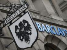 Barclays разрешит платежи в Bitcoin - «Новости Банков»