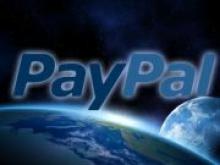 PayPal поднимает комиссию за использование сервиса - «Новости Банков»