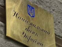 НБУ решил ликвидировать еще 2 банка - «Новости Банков»