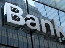 Надежные банки Украины – рейтинг - «Новости Банков»
