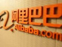 Alibaba уступила звание крупнейшей компании Китая конкуренту Tencent - «Новости Банков»